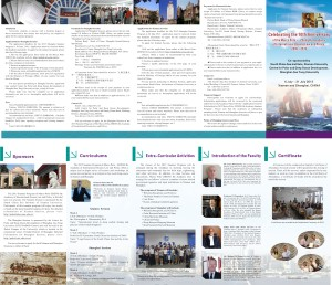 2015 Brochure
